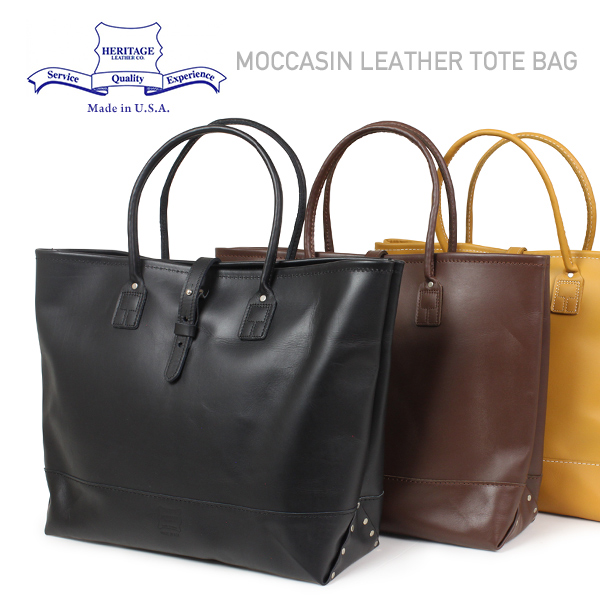 Heritage Leather Moccasins Tote Bag All Three Colors Of