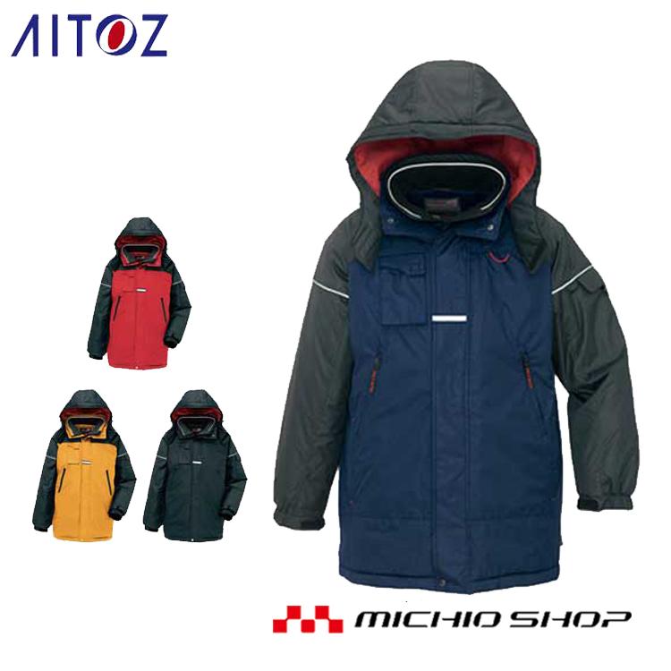 防寒服 防寒着 作業服 アイトス 防寒コート 光電子使用 AZ-6060 大きいサイズ5L AITOZ