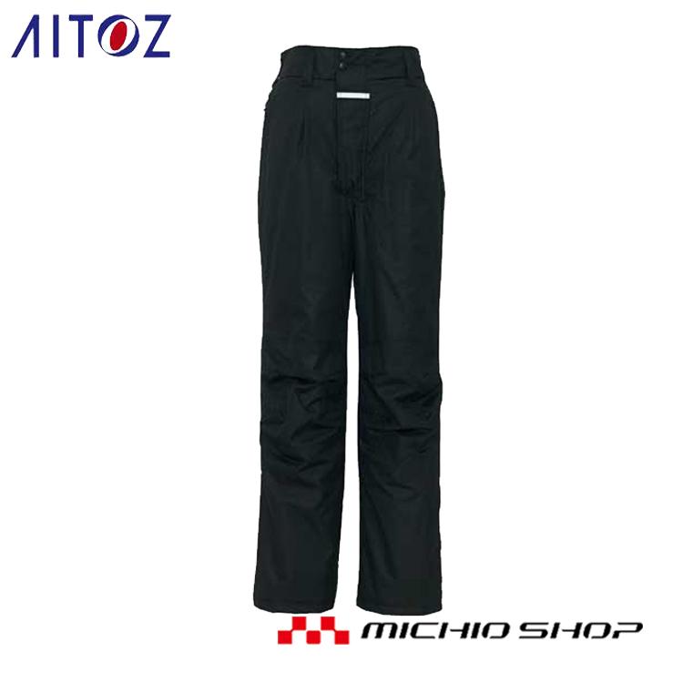 防寒服 防寒着 作業服 アイトス 防寒パンツ 光電子使用 AZ-6062 大きいサイズ5L AITOZ
