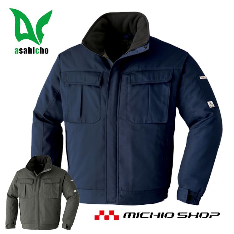 防寒作業服 ブルゾン(裾シャーリング) E65300旭蝶繊維