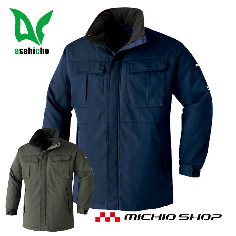 防寒作業服 コート E65400旭蝶繊維 大きいサイズ5L