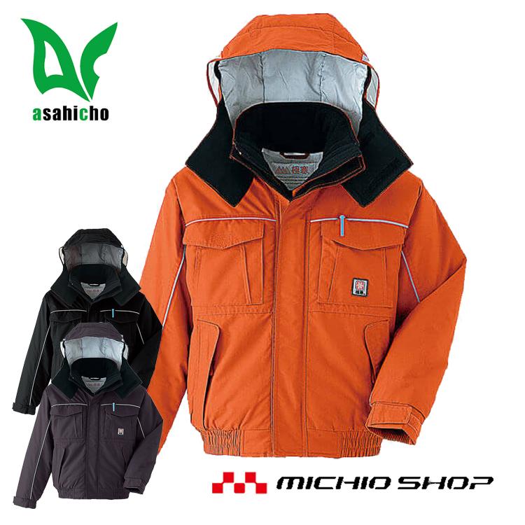 防寒服 防寒着 旭蝶繊維極寒ブルゾン(裾シャーリング) 51001大きいサイズ5L・6L