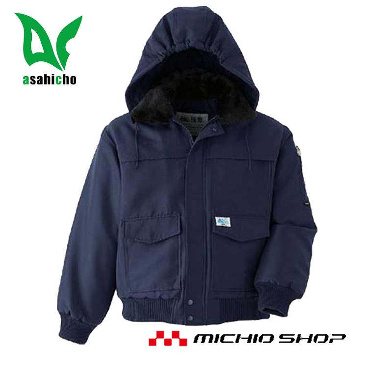 防寒服 防寒着 旭蝶繊維極寒ブルゾン(裾ジャージ) 52000大きいサイズ5L