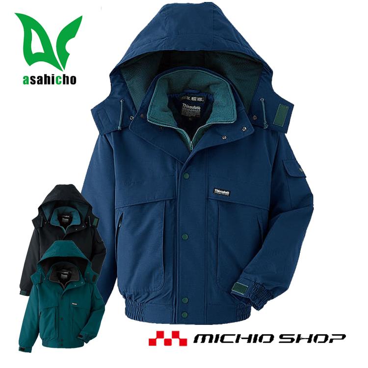 防寒服 防寒着 旭蝶繊維防水極寒ブルゾン(裾シャーリング) 58000大きいサイズ5L・6L