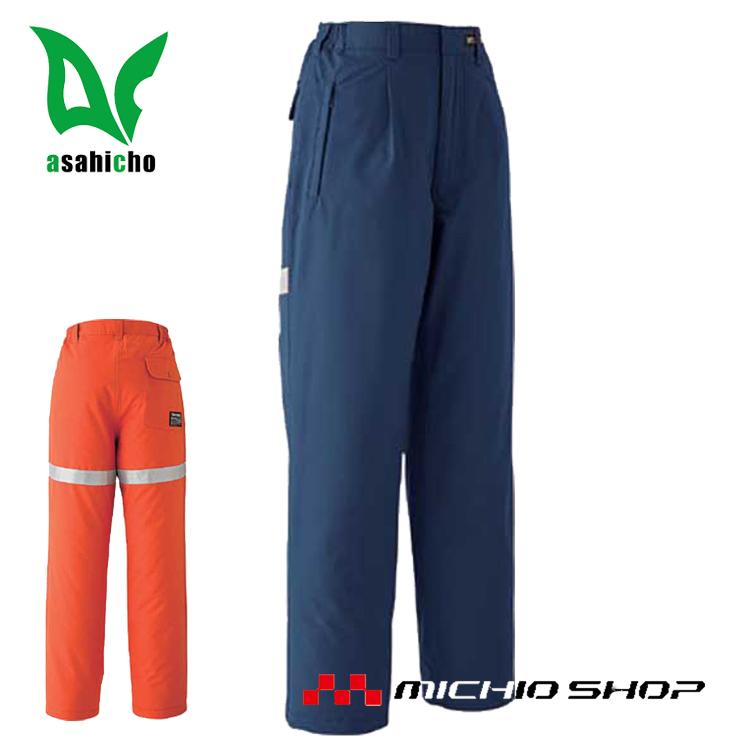 防寒服 防寒着 旭蝶繊維防水極寒パンツ(ワンタック脇シャーリング) 58501大きいサイズ5L・6L