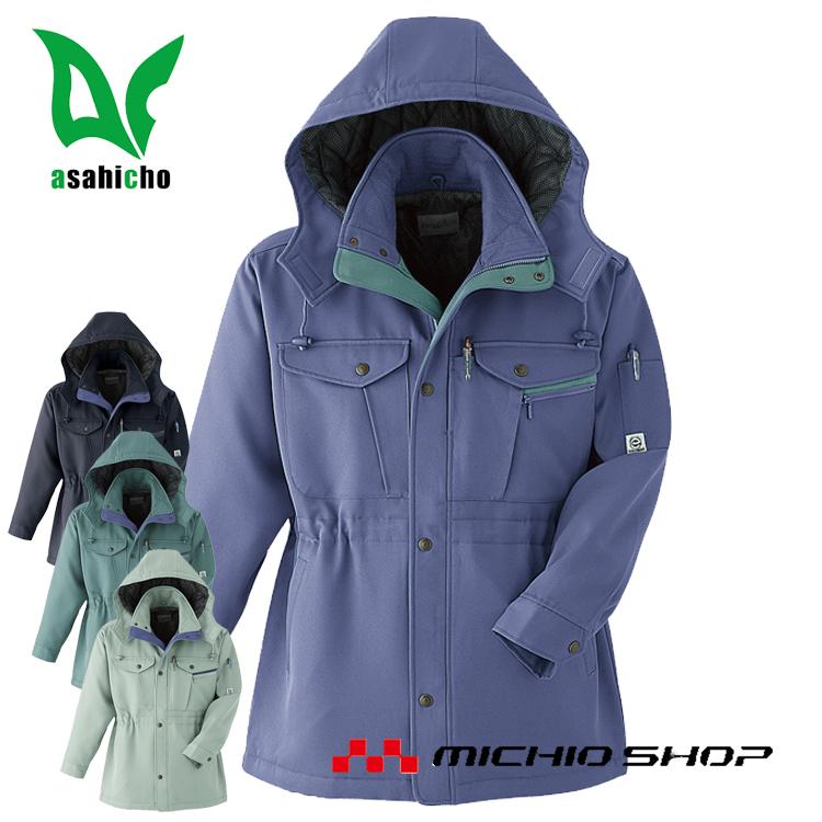 作業服 防寒服 防寒着 旭蝶繊維[ASAHICHO]コート E46000