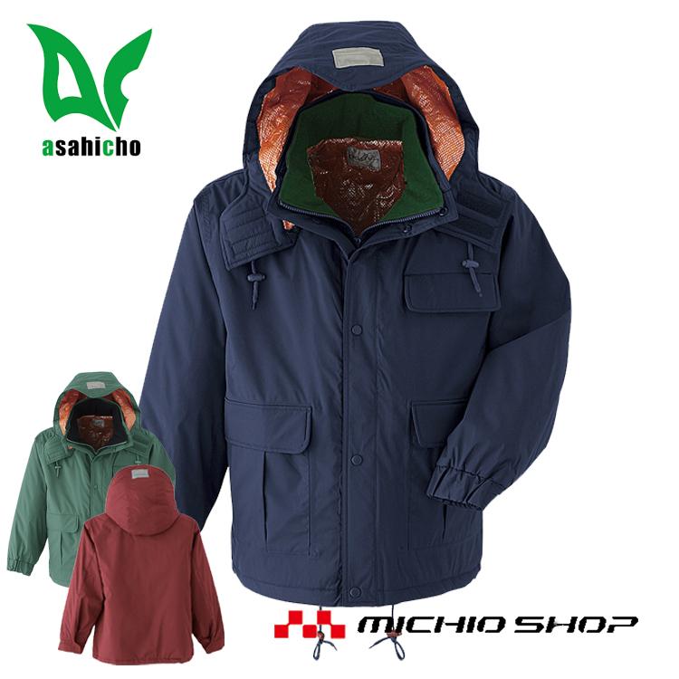 作業服 防寒服 防寒着 旭蝶繊維[ASAHICHO]ブルート E64500