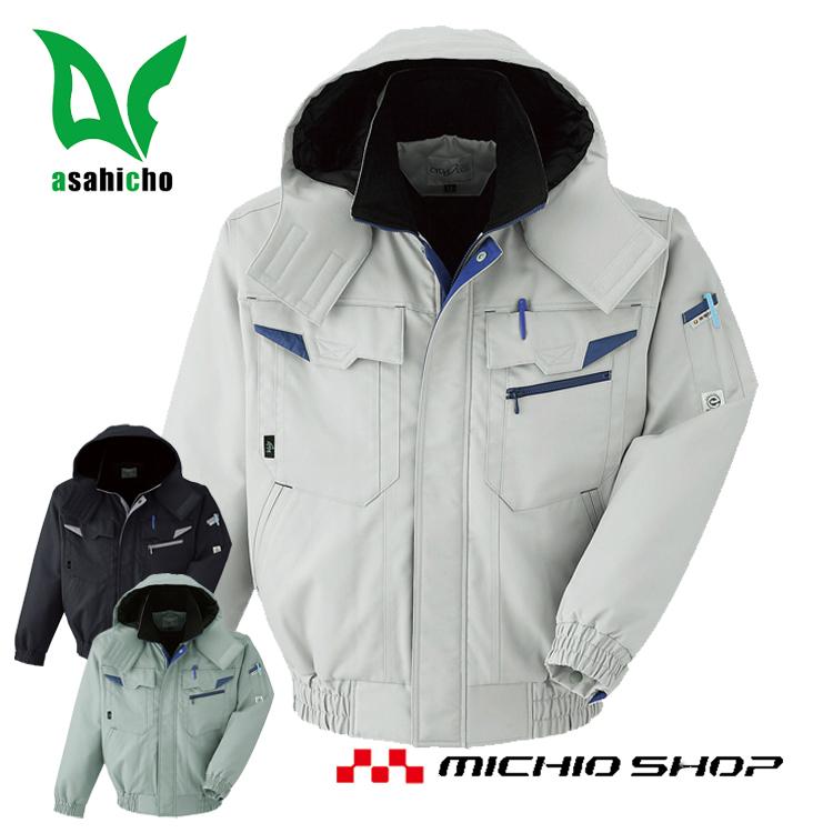 作業服 防寒服 防寒着 旭蝶繊維[ASAHICHO]ブルゾン E73000