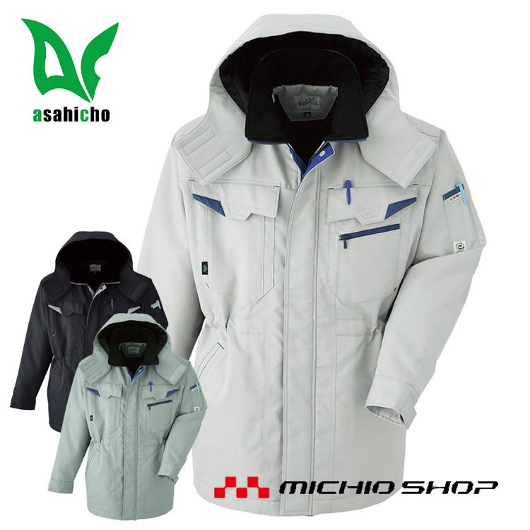 作業服 防寒服 防寒着 旭蝶繊維[ASAHICHO]コート E73100大きいサイズ5L・6L