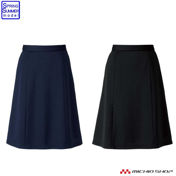 事務服 制服 ユニフォーム BONMAX ボンマックス Aラインスカート AS2310 2019年春夏新作 大きいサイズ21号
