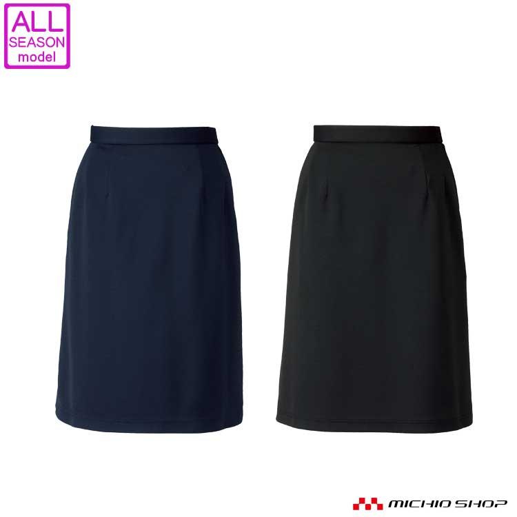 事務服 制服 ユニフォーム BONMAX ボンマックス セミタイトスカート AS2311 2019年春夏新作 大きいサイズ17号・19号
