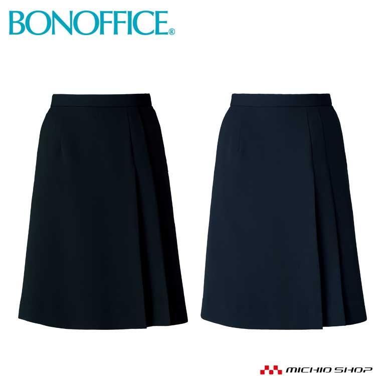 事務服 制服 ユニフォーム BONMAX ボンマックス プリーツスカート AS2319 A201シリーズ 2020年春夏新作 大きいサイズ17号・19号
