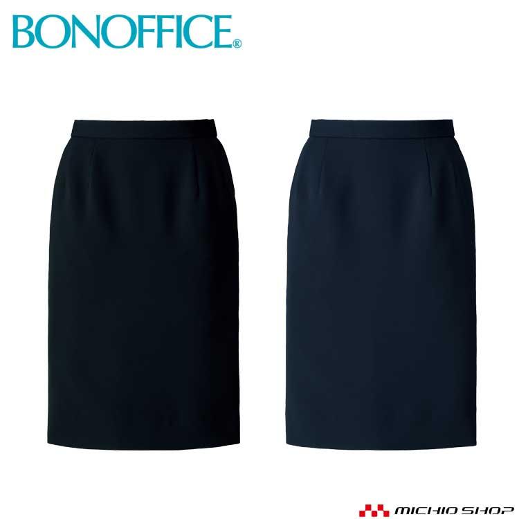 事務服 制服 BONMAX ボンオフィスタイトスカート AS2322 A201シリーズ 2020年春夏新作 大きいサイズ21号