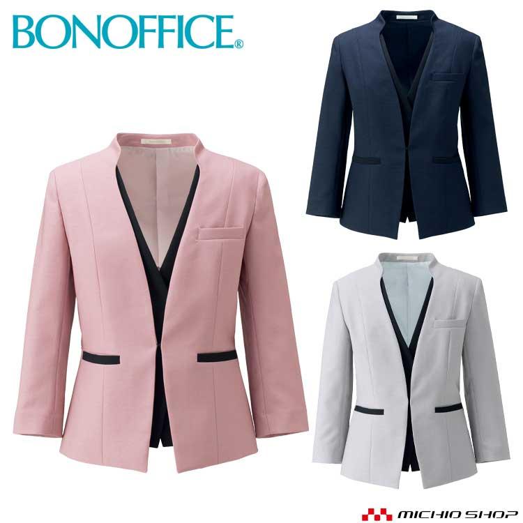 事務服 制服 ユニフォーム BONMAX ボンマックス ジャケット BCJ0712 B0202シリーズ 2020年春夏新作 大きいサイズ21号