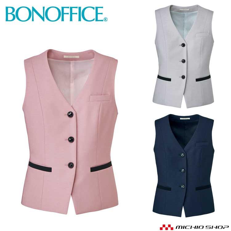 信頼感が伝わる。女性らしいピンク、上品な印象のグレイ、ベーシックなネイビーの洗練された3色をラインアップしました。 事務服 制服 ユニフォーム BONMAX ボンマックス ベスト BCV1705 B0202シリーズ 17号・19号