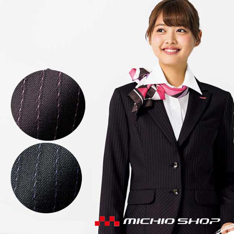 上質な原料で織り上げたドビーストライプを使い、美しいシルエットに創りあげたスーツスタイル 事務服 制服 BONMAX ボンマックスジャケット AJ0247大きいサイズ17号・19号