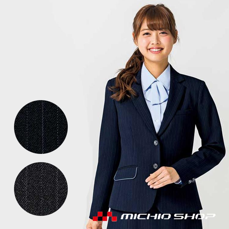 しなやかなストレッチとイージーケアが魅力のポリエステル素材。 事務服 制服 BONMAX ボンマックスジャケット AJ0249 大きいサイズ17号・19号