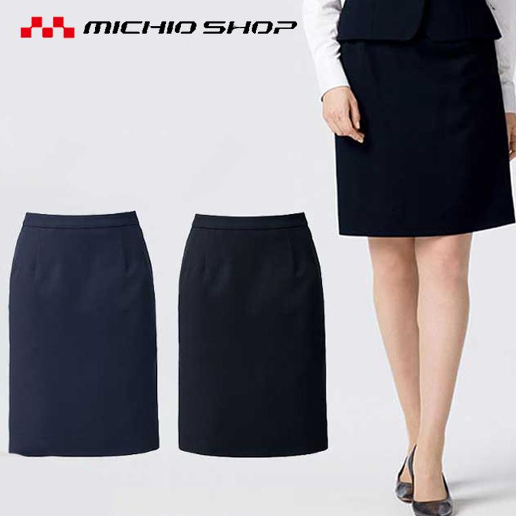 事務服 制服 BONMAX ボンマックスタイトスカート LS2203 大きいサイズ21号
