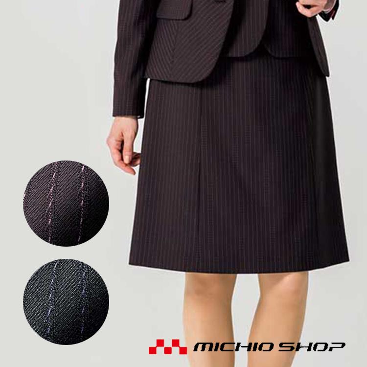事務服 制服 BONMAX ボンマックスAラインスカート AS2286大きいサイズ21号