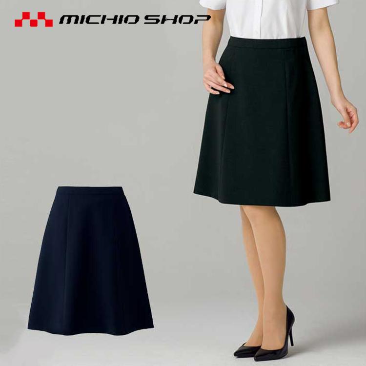 事務服 制服 BON ボンマックス フレアースカート AS2292 大きいサイズ17号・19号