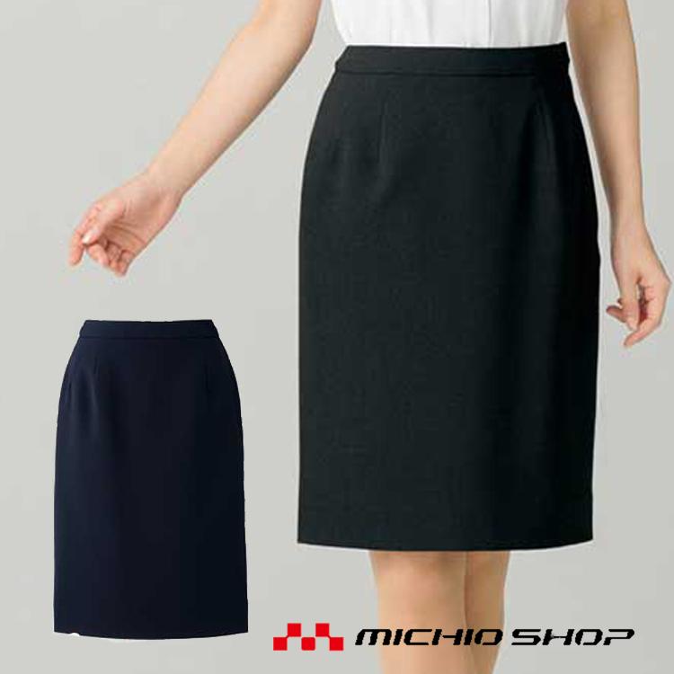 事務服 制服 BON ボンマックスタイトスカート AS2294 大きいサイズ17号・19号