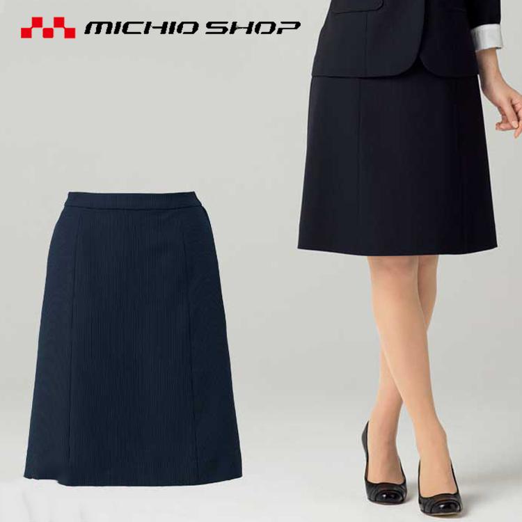 事務服 制服 BON ボンマックスAラインスカート LS2753 大きいサイズ21号