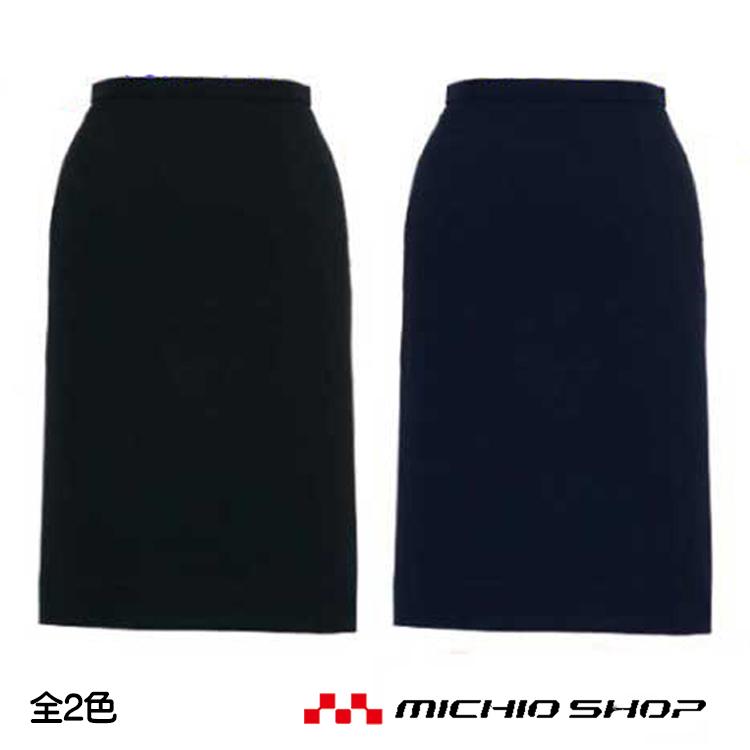事務服 制服 BONMAX ボンマックスタイトスカート AS2257大きいサイズ17号・19号オフィスユニフォームスーツビジネスカジュアル事務服