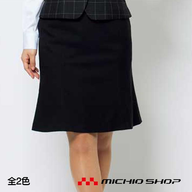 事務服 制服 BONMAX ボンマックス マーメイドスカート AS2267大きいサイズ17号・19号オフィスユニフォームスーツビジネスカジュアル事務服