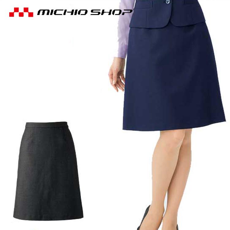 事務服 制服 ボンマックス(BONMAX)Aラインスカート AS2275大きいサイズ17号・19号オフィスユニフォームスーツビジネスカジュアル事務服