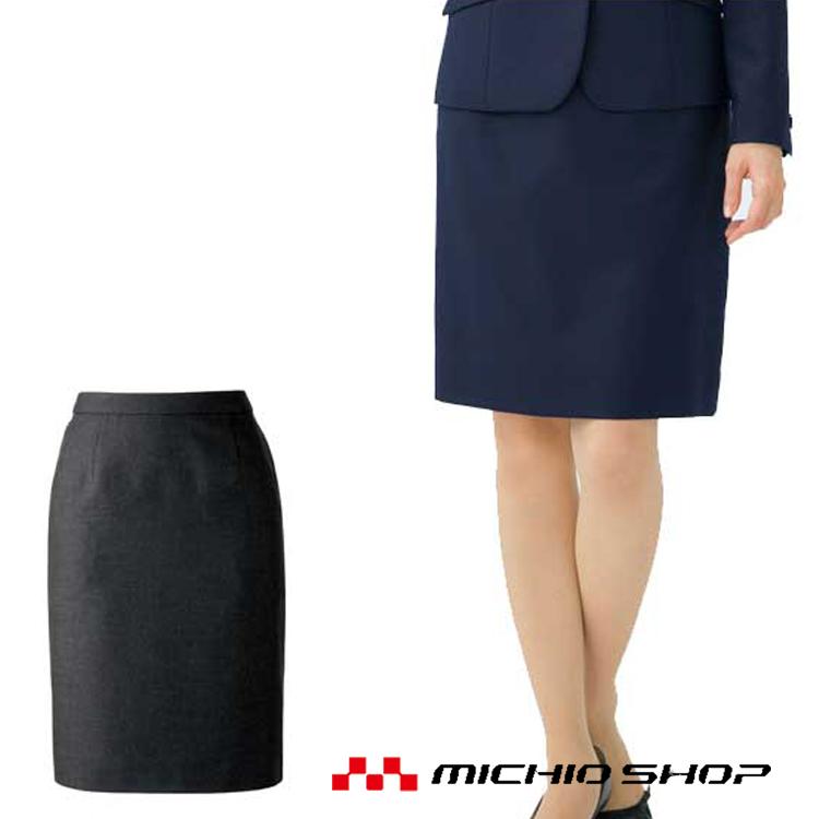 事務服 制服 ボンマックス(BONMAX)タイトスカート AS2276大きいサイズ21号オフィスユニフォームスーツビジネスカジュアル事務服