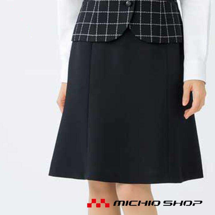 事務服 制服 ボンマックス(BONMAX)マーメイドスカート AS2279大きいサイズ21号オフィスユニフォームスーツビジネスカジュアル事務服