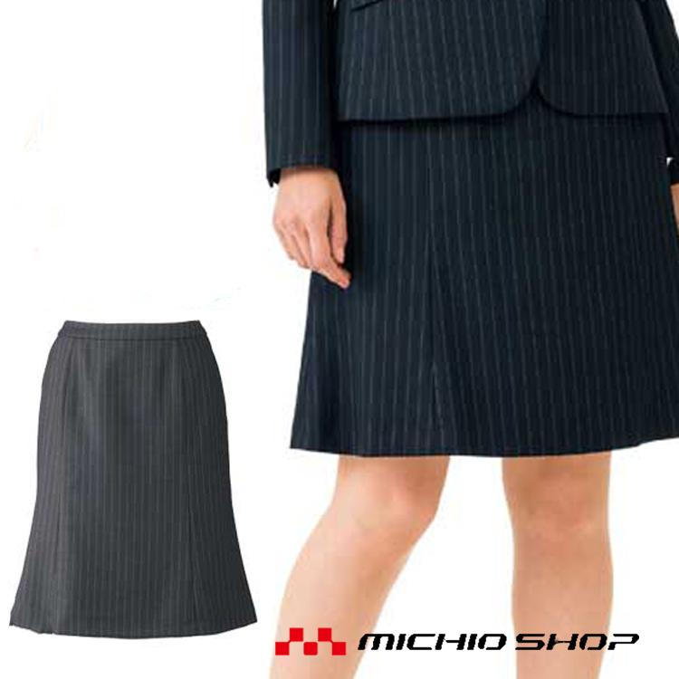 事務服 制服 BONMAX ボンマックス マーメイドスカート AS2282 大きいサイズ17号・19号 オフィスユニフォームスーツビジネスカジュアル事務服