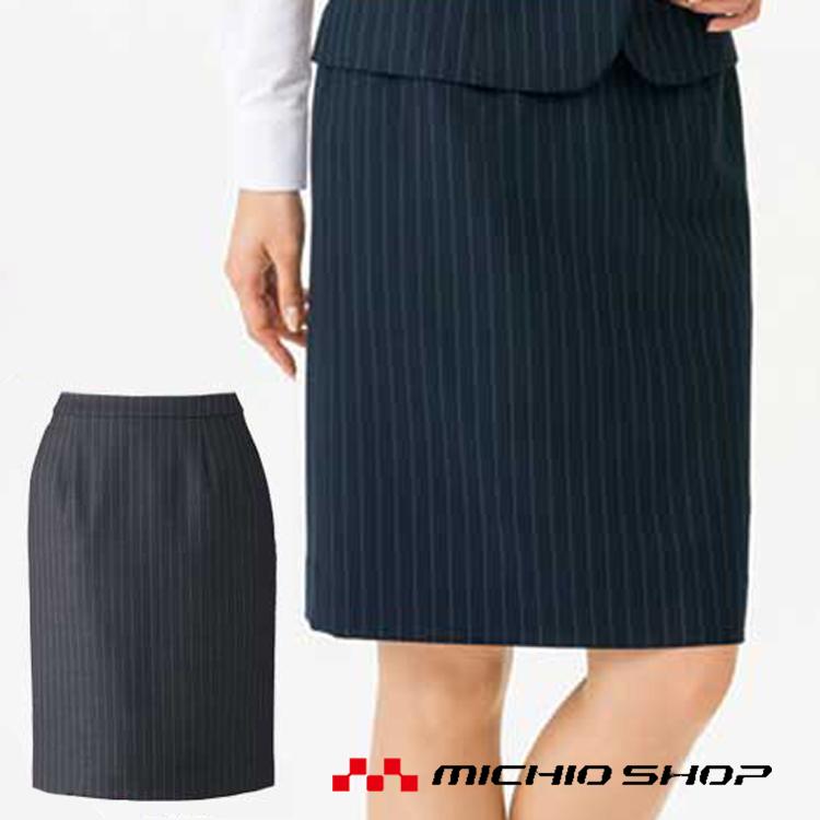 事務服 制服 BONMAX ボンマックス タイトスカート AS2283 大きいサイズ17号・19号 オフィスユニフォームスーツビジネスカジュアル事務服