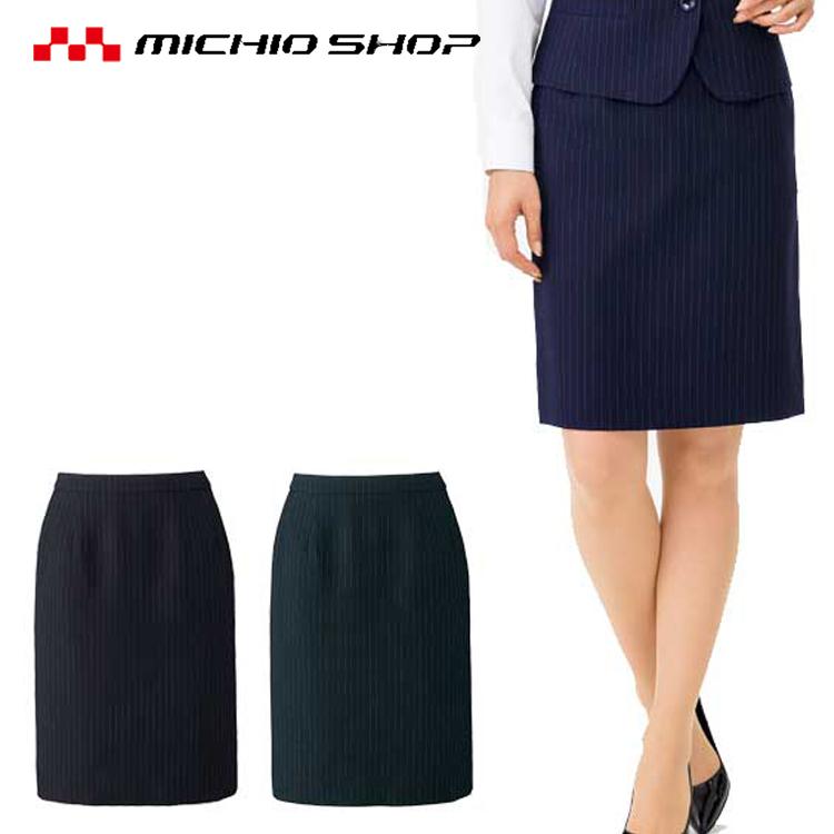 事務服 制服 BONMAX ボンマックス タイトスカート AS2285 大きいサイズ21号 オフィスユニフォームスーツビジネスカジュアル事務服