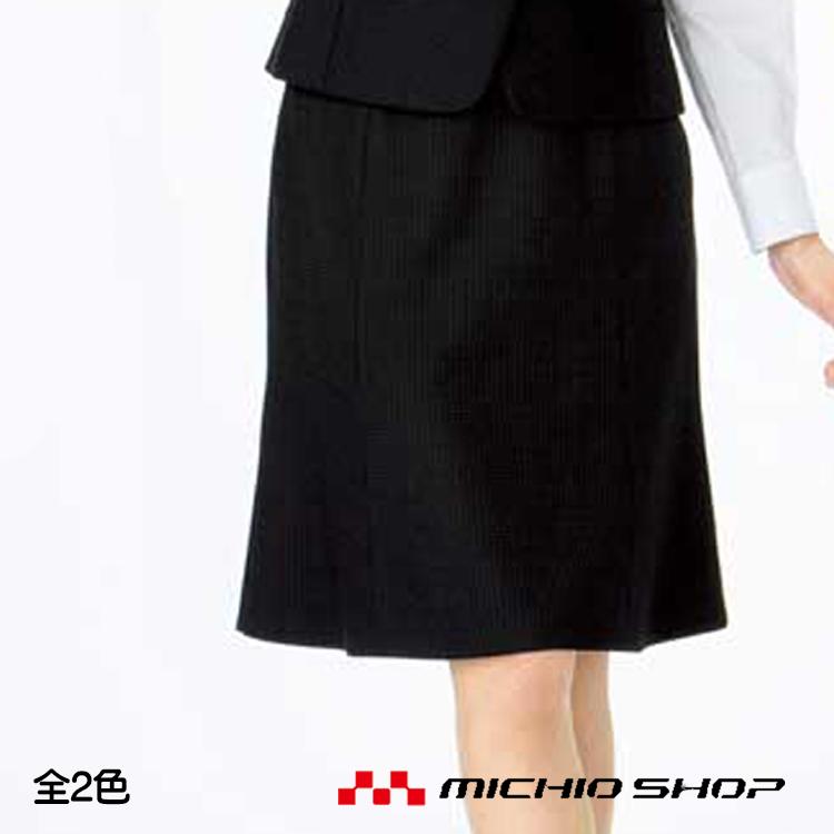 事務服 制服 BONMAX ボンマックス マーメイドスカート LS2188大きいサイズ21号オフィスユニフォームスーツビジネスカジュアル事務服