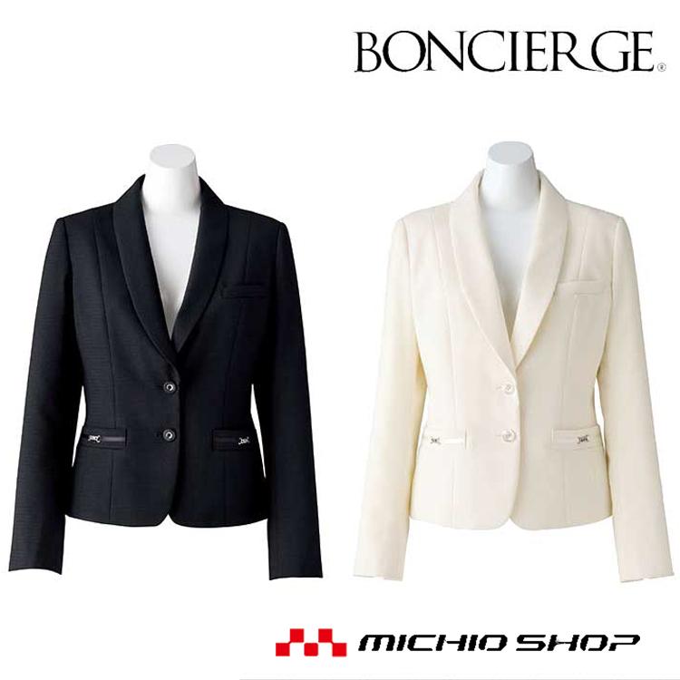 事務服 制服 BON ボンマックスジャケット BCJ0106 BONCIERGE大きいサイズ21号