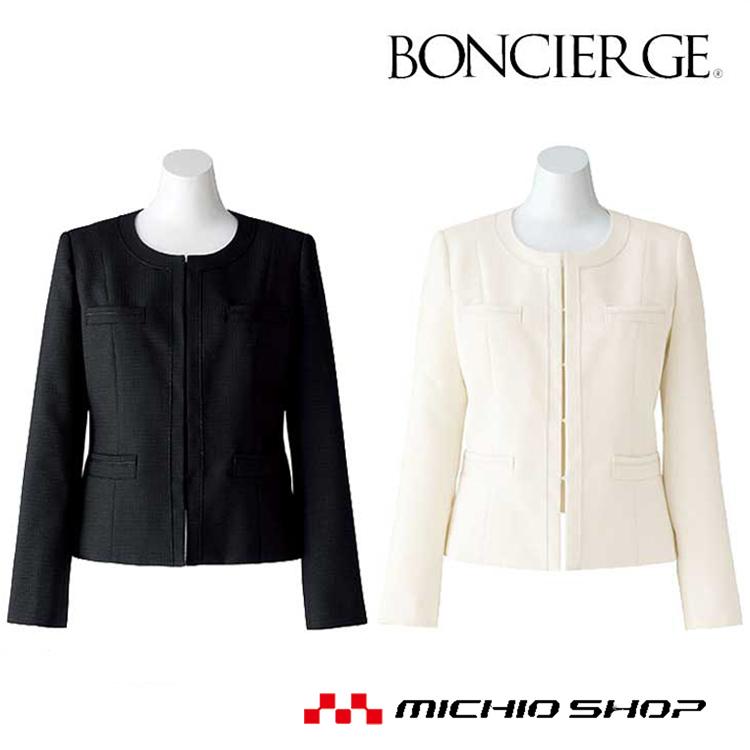 上品で華やかなディテールが魅力の高級感漂うスタイル 事務服 制服 BON ボンマックスジャケット BCJ0107 BONCIERGE大きいサイズ21号