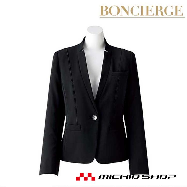 事務服 制服 BON ボンマックスジャケット BCJ0109 BONCIERGE大きいサイズ21号