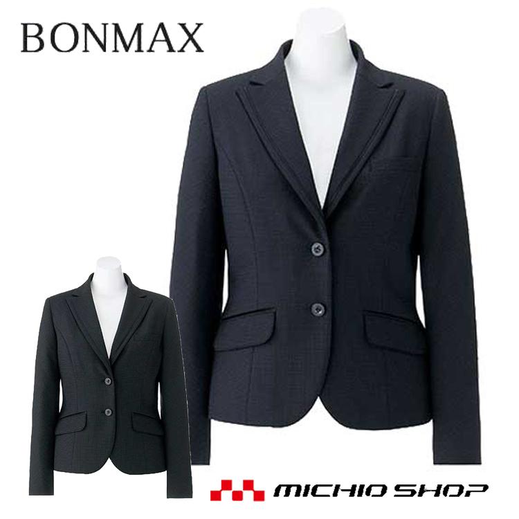 事務服 制服 BON ボンマックスジャケット AJ0251 大きいサイズ17号・19号