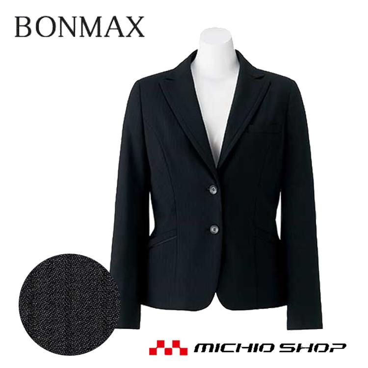 凛としたカッコよさが女性らしさを引き立てます 事務服 制服 BON ボンマックスジャケット AJ0252 大きいサイズ21号