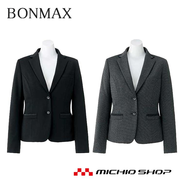 ニット素材を使用した杢グレイとブラックのシリーズ 事務服 制服 BON ボンマックスジャケット AJ0254 大きいサイズ21号