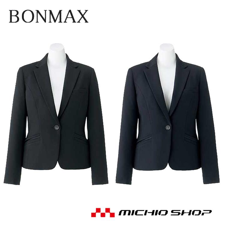 ネイビーとブラックの2色展開でどんな職種の着こなしにも対応 事務服 制服 BON ボンマックスジャケット AJ0256 大きいサイズ17号・19号