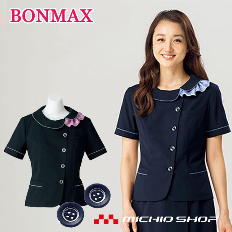 事務服 制服 BON ボンマックスオーバーブラウス AJ0837 大きいサイズ21号