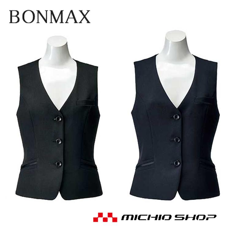 事務服 制服 BON ボンマックスベスト AV1259 大きいサイズ21号