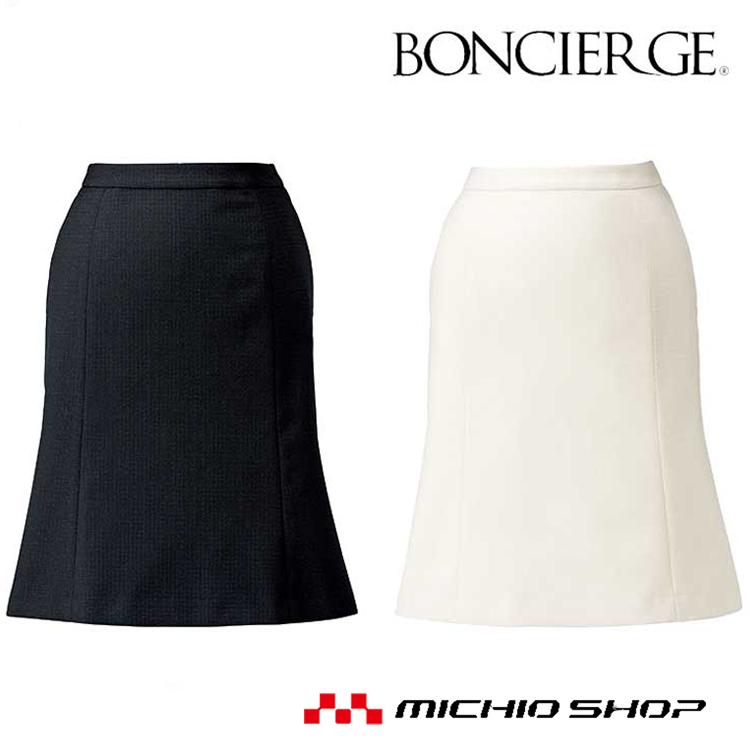 事務服 制服 BON ボンマックスマーメイドスカート BCS2101 BONCIERGE大きいサイズ21号