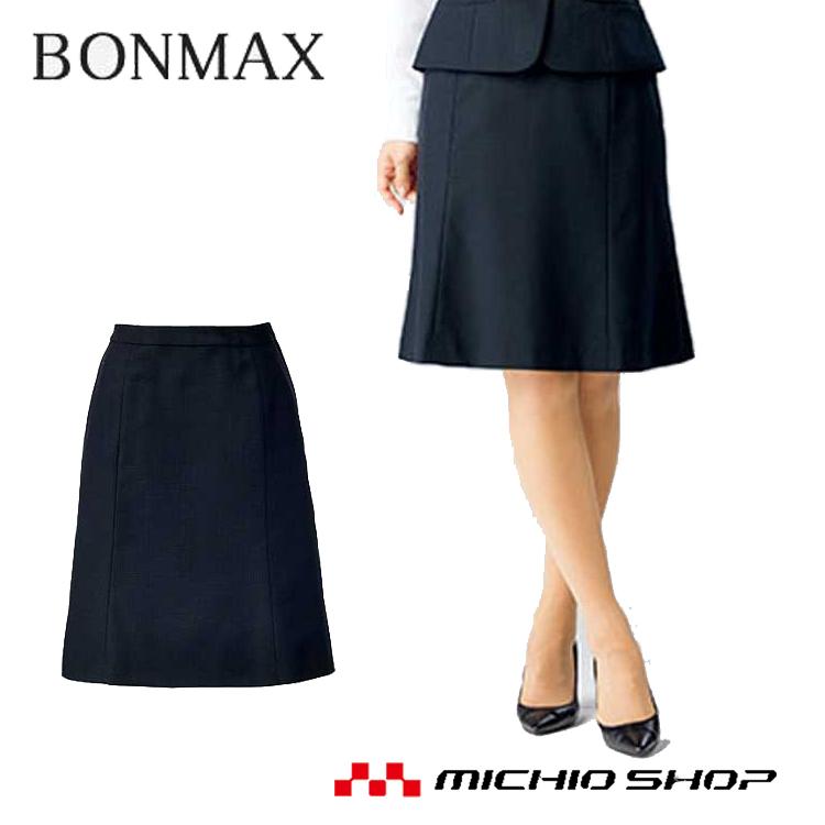 事務服 制服 BON ボンマックスマーメイドスカート AS2296 大きいサイズ21号