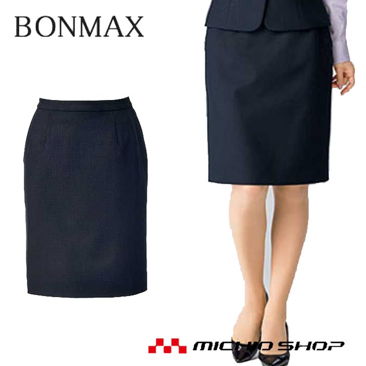 事務服 制服 BON ボンマックスタイトスカート AS2297 大きいサイズ17号・19号