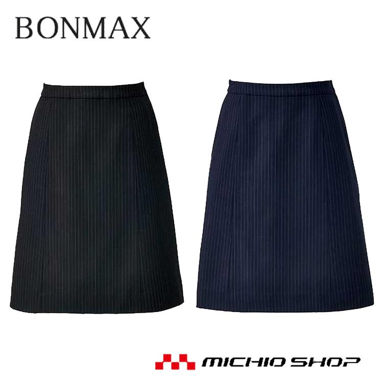 事務服 制服 BON ボンマックスAラインスカート AS2300 大きいサイズ21号