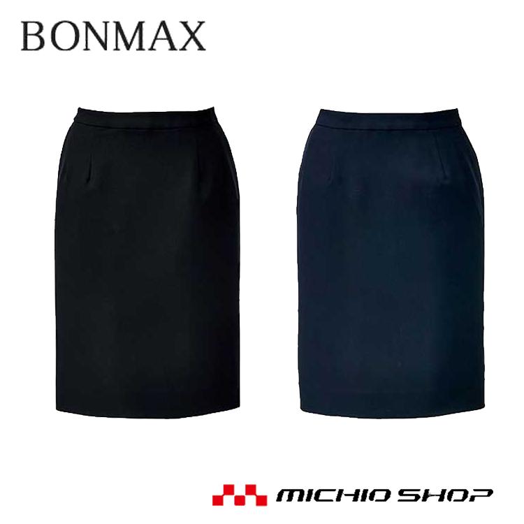 事務服 制服 BON ボンマックスタイトスカート AS2303 大きいサイズ21号