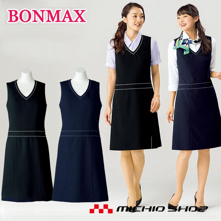 事務服 制服 BON ボンマックスジャンパースカート 春夏 AO5800 大きいサイズ17号・19号